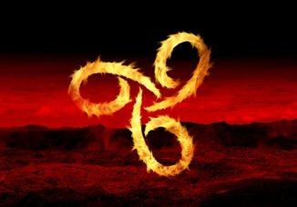 666 com ar: