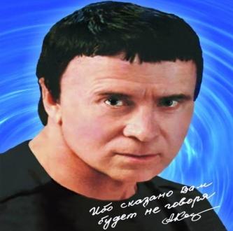 Uluitorul doctor Kaspirovski, omul care vindeca milioane de oameni prin puterea mintii