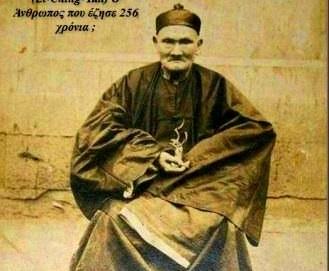 Din secretele chinezului care a trait peste 250 de ani: sfaturi incredibil de usoare pentru ca sa traiti cat mai mult!