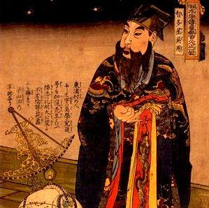 alchimie chineza