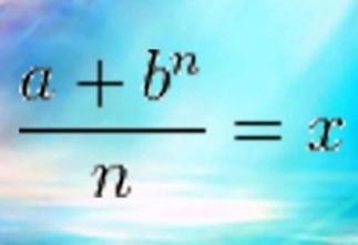 formula lui Dumnezeu