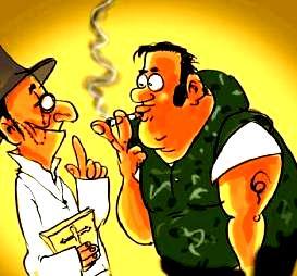 fumat-rugaminte