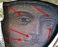 Icoana Maicii Domnului cu 3 ochi si 2 guri... Minune divina?