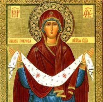 Fecioara Maria acoperamant
