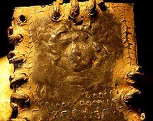 Chipul adevarat al lui Iisus Hristos apare in acest codex sacru de cupru?