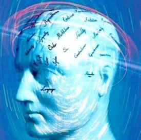 mintea-umana-20